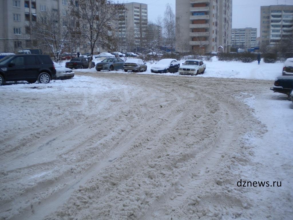 Проезд во дворе Дзержинска